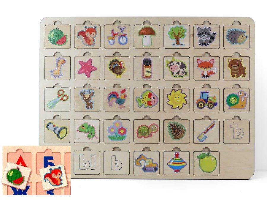 Купить ДЕСЯТОЕ КОРОЛЕВСТВО Игра развивающая деревянная Азбука 2 [745], Десятое королевство, Пазлы