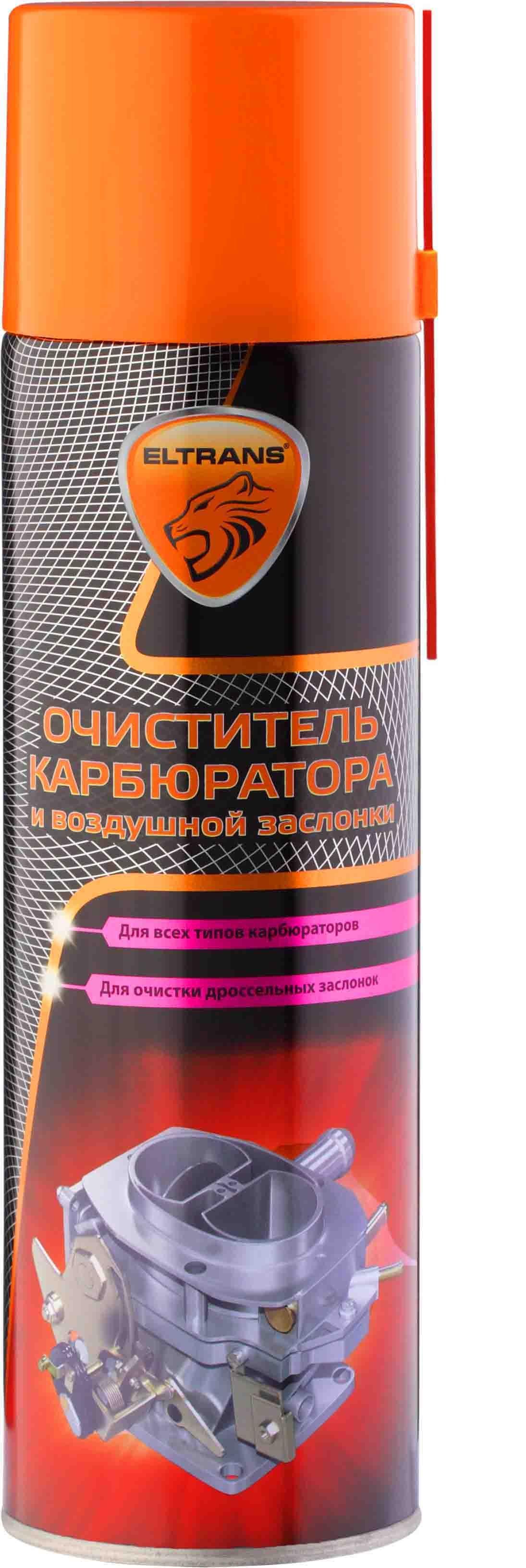 ЭЛТРАНС Очиститель карбюратора (650 мл) EL 0303.02