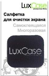 Картинка - Салфетка для отчистки экрана Luxcase. Самоклеящаяся. Многоразовая. 40х35 мм 90101