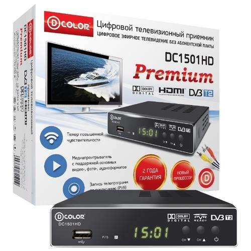 D-Color DC1501HD
