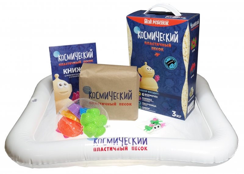 Купить Космический песок Песочница+Формочки Голубой 3 кг(коробка) [Т58581], 1 toy, Для мальчиков и девочек, Кинетический песок