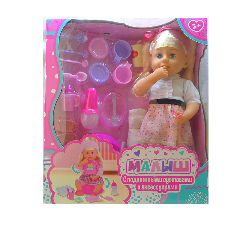 Купить PLAY SMART Кукла [9011-C/DT], пластик, ПВХ, Куклы и пупсы