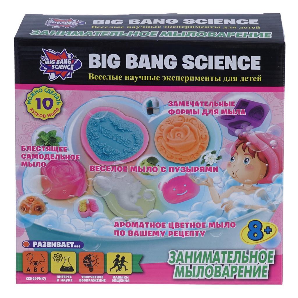 Купить Набор BIG BANG SCIENCE 1CSC20003301 Занимательное мыловарение, пластик, Наборы для мыловарения