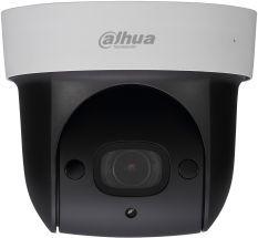 Видеокамера IP DAHUA DH SD29204T GN