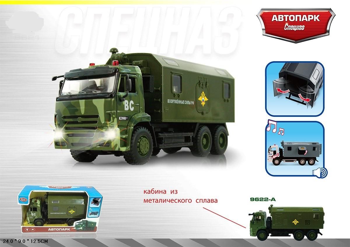 Купить PLAY SMART Машина Автопарк. Вооружённые силы инерционная [9622A/DT], Пластик, металл, Китай, Игрушечные машинки и техника