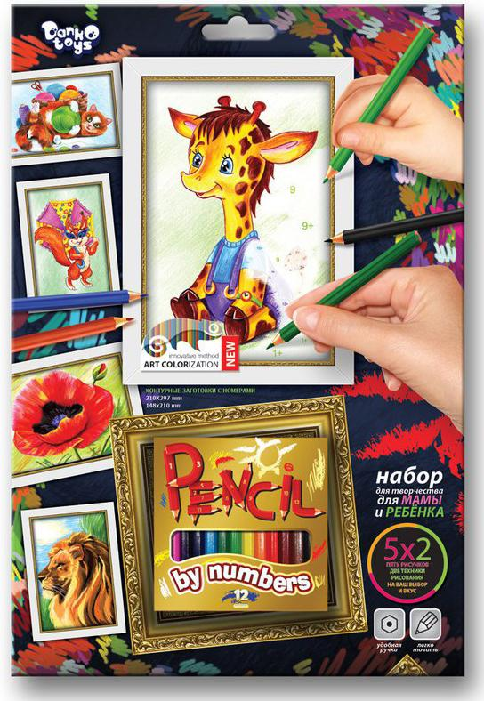 Купить DANKO TOYS Набор для творчества Раскраска карандашами по номерам. Жирафик [PBN-01-09], 220 x 320 x 10 мм, Раскраски