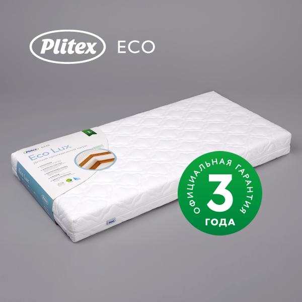 Купить PLITEX Матрас-вставка в кроватку ECO LUX (500х12см) [ЭКЛ-04], Беларусь, Манежи для малышей