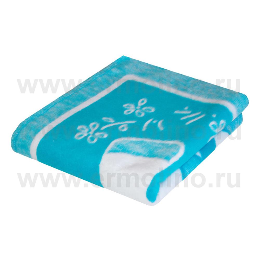 Купить ЕРМОЛИНО Одеяло детское байковое х/б 140x100 Голубой [57-8ЕТ Ж], Россия, Покрывала, подушки, одеяла для малышей