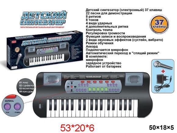 Купить SHANTOU Синтезатор 37 клавиш [ZYB-B0689-1], Черный, Детские музыкальные инструменты