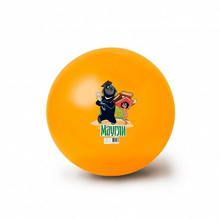 Купить Мяч Маугли , 32 см [12066ЯиГ], Яигрушка, ПВХ, Детские мячи и прыгуны