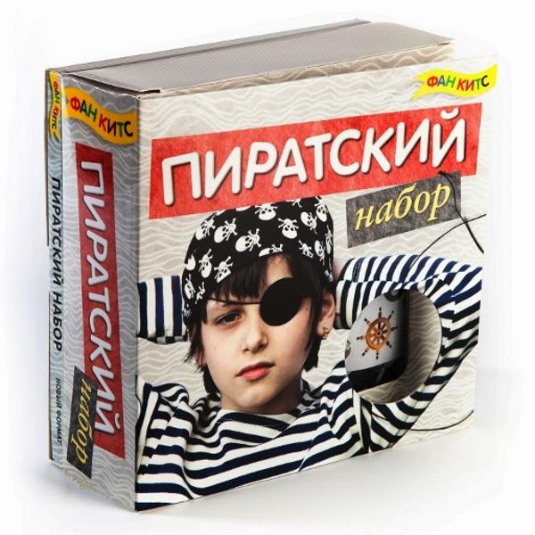 Купить Игровой набор НОВЫЙ ФОРМАТ 80066 Пиратский набор, Картон, текстиль, бумага, пластик, Для мальчиков и девочек, Россия, Игрушечное оружие и бластеры