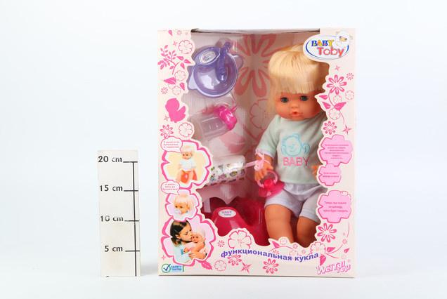 Купить НАША ИГРУШКА Кукла функциональная [Д42017], Куклы и пупсы