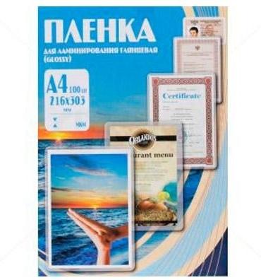 Купить Пленка для ламинирования Office Kit 216х303 (175 мик) 100 шт PLP11523-1, Китай