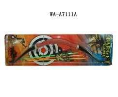 Купить JUNFA TOYS Игровой набор Лук и стрелы [3501], Китай, Игрушечное оружие и бластеры