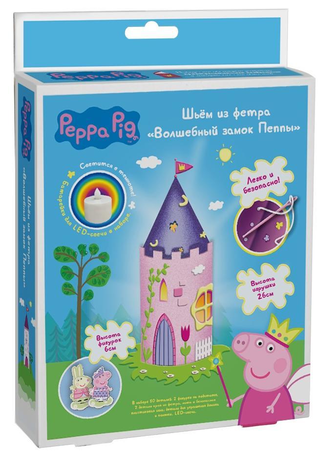 Купить РОСМЭН Шьем из фетра Peppa Pig. Волшебный замок Пеппы [31387], Китай, Товары для изготовления кукол и игрушек
