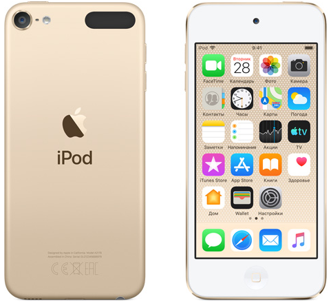 Плеер Apple iPod touch 7 32GB (MVHT2RU/A) Gold