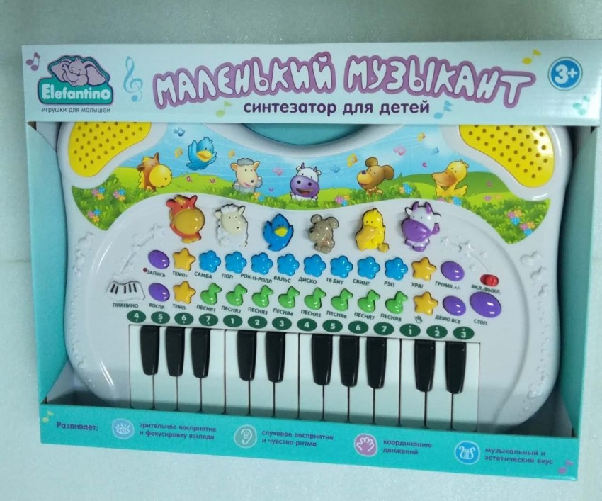 SHANTOU Синтезатор развививающий Elefantino [IT102705], 398 x 300 x 50 мм, пластик, Металл, Детские музыкальные инструменты  - купить со скидкой