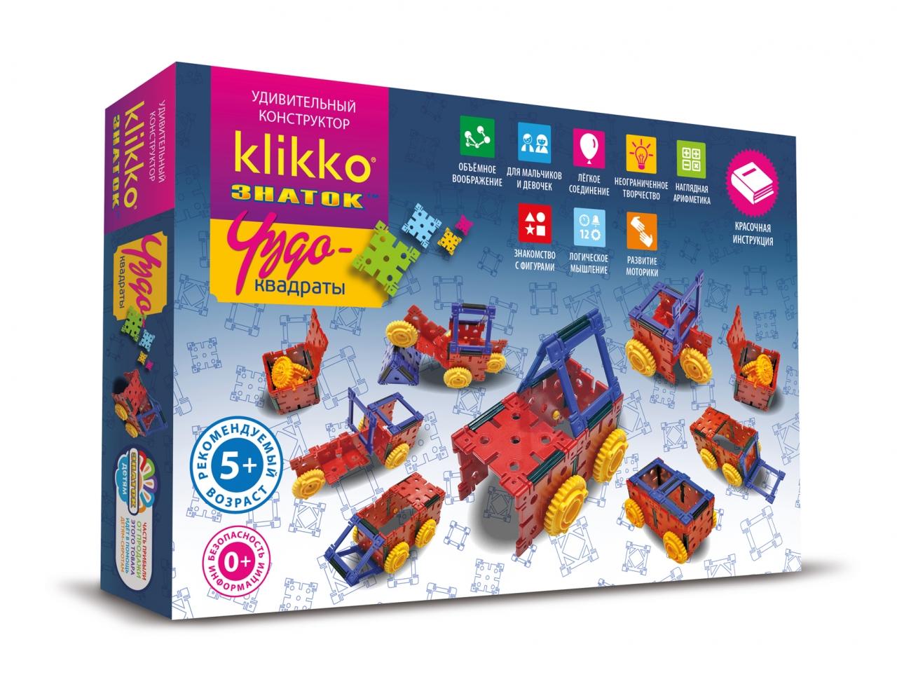Купить Конструктор ЗНАТОК 38639 Klikko Чудо квадраты 12 в 1, Знаток, пластик, Для мальчиков и девочек, Китай, Конструкторы