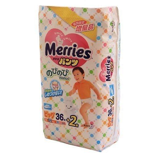 Купить Трусики MERRIES эконом юниор 12-22 кг, 38 шт [Я0038796], Всесезонный, Подгузники для малышей