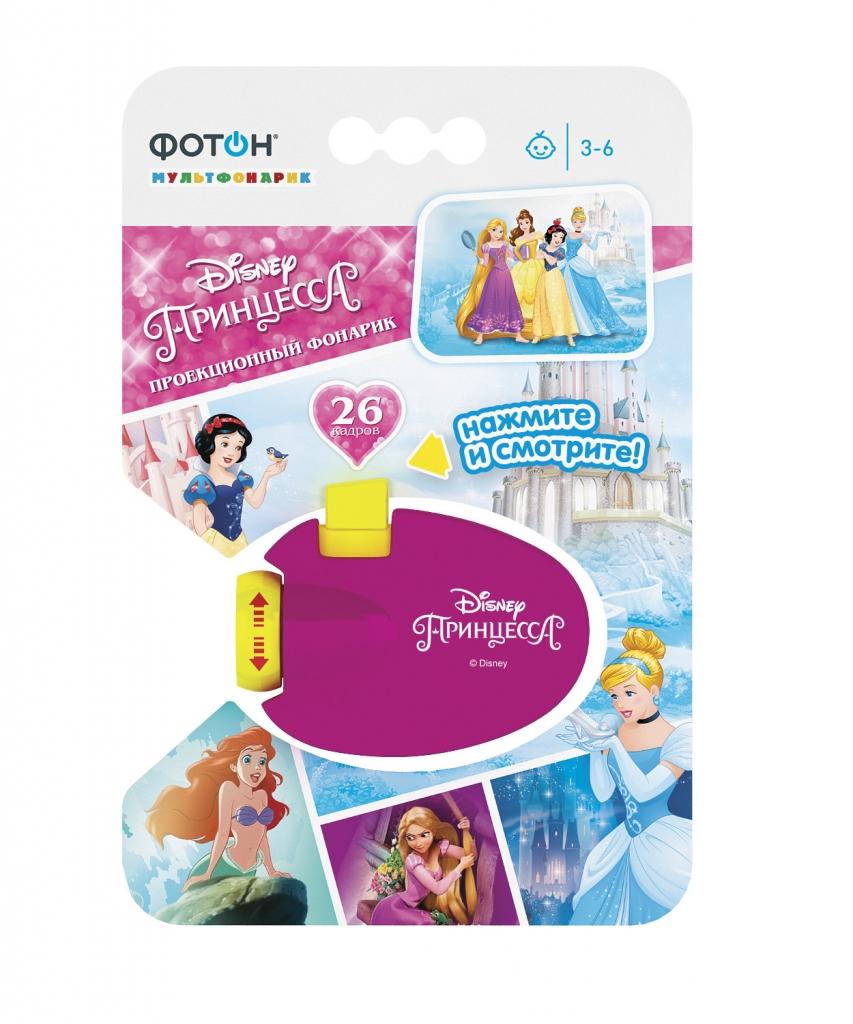 Купить Мультфонарик ФОТОН 22774 Проектор DISNEY Принцесса, пластик, Для мальчиков и девочек, Китай, Диапроекторы и диафильмы