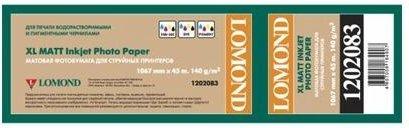 Бумага для плоттера Lomond 1202083 140 г/м2, 1067мм*30м*50 матовая фото