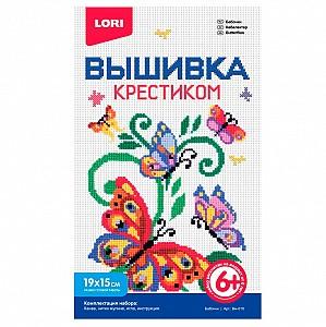 Купить LORI Вышивка крестиком мулине Бабочки [Bм-010/LR], Товары для изготовления кукол и игрушек