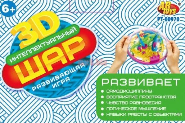 Купить ABTOYS Развивающая игра 3D интеллектуальный шар , 100 барьеров, PT-00970 [PT-00970], Головоломки