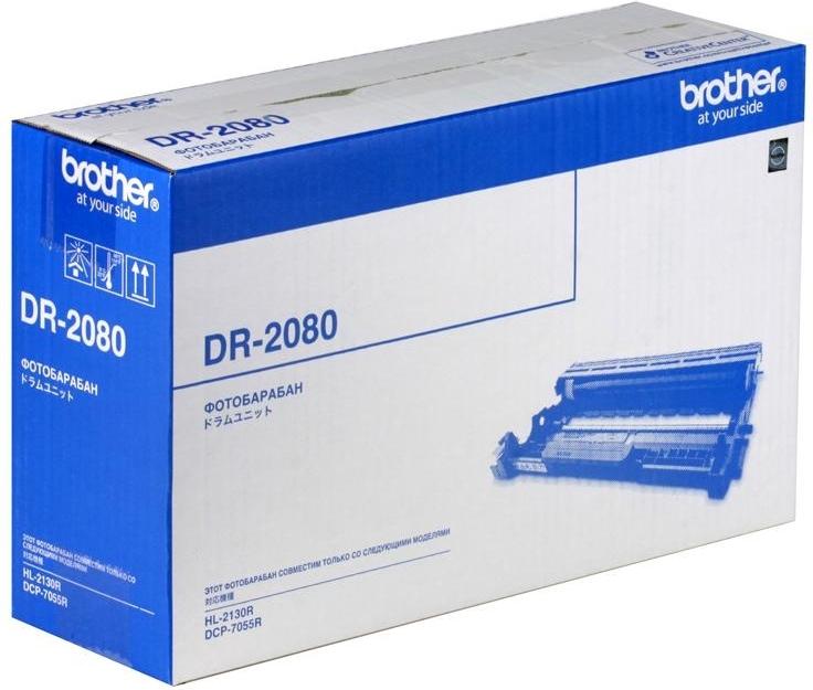 Фотобарабан Brother DR2080 для HL2130/DCP7055 до 12000 стр. DR2080