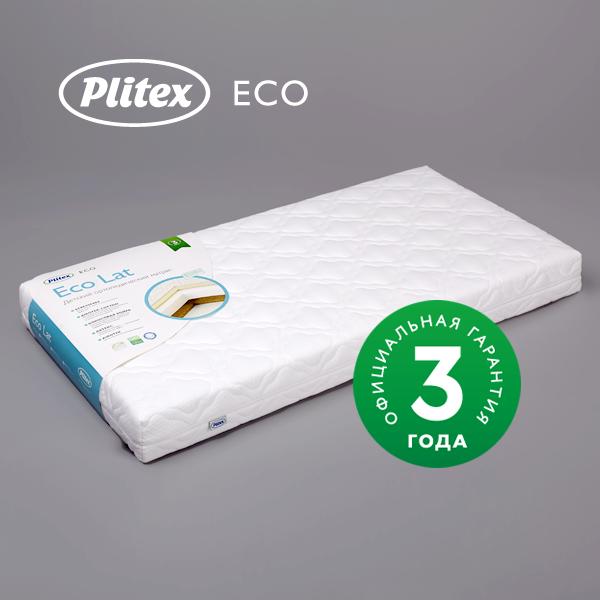 PLITEX Матрас-вставка в кроватку ECO LAT (500х12см) [ЭКТ-04], Беларусь, Манежи для малышей  - купить со скидкой
