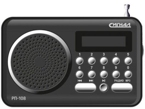 Радиоприемник Сигнал РП-108 Black