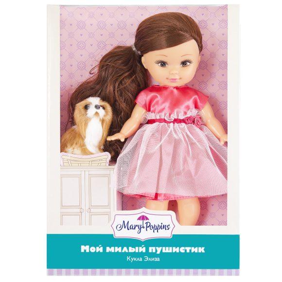 Купить MARY POPPINS Кукла Элиза Мой милый пушистик, 26см, щенок. [451238], пластик, ПВХ, Текстиль, Для девочек, Куклы и пупсы