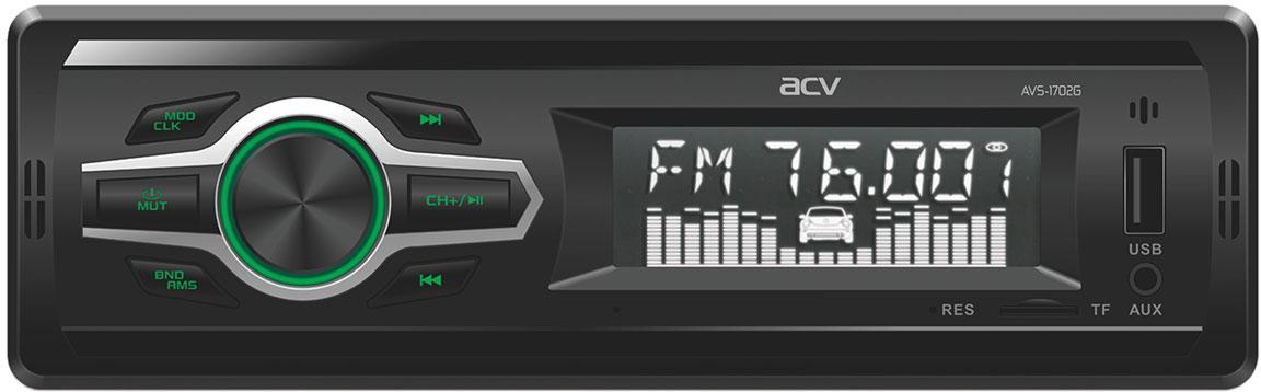 Автомагнитола ACV AVS-1702G
