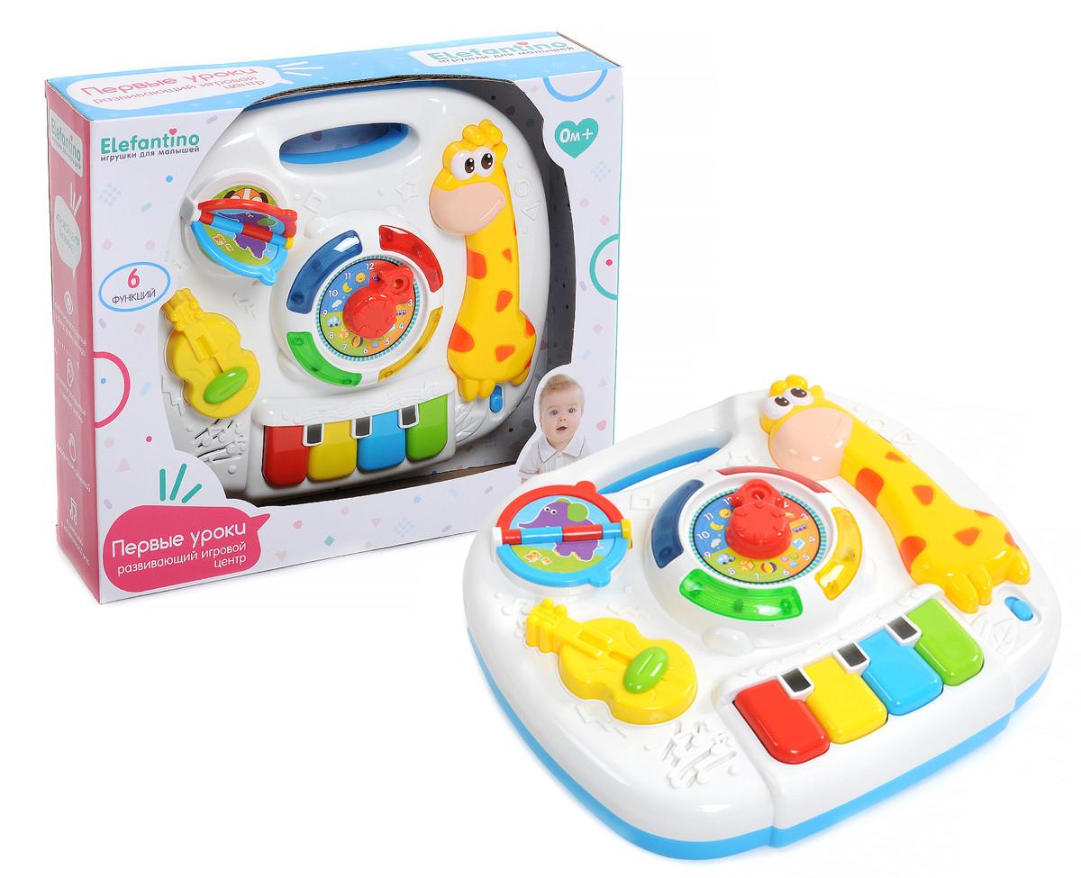 Купить ELEFANTINO Развивающий центр для малышей Elefantino [IT104195], белый, пластик, Детские музыкальные инструменты