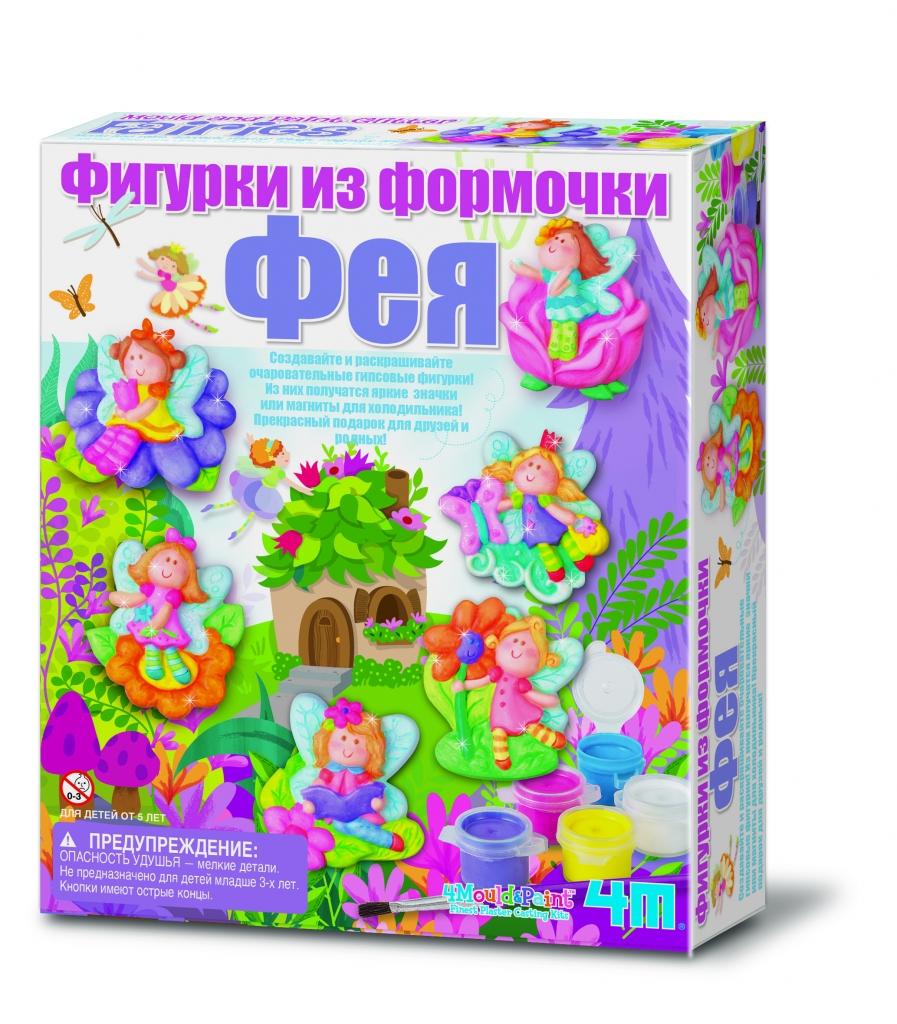 Купить Набор 4M 00-03524 Фигурки из формочки Фея, гипс, пластик, металл, краска, магнит, Для мальчиков и девочек, Китай, Гравюры для детей