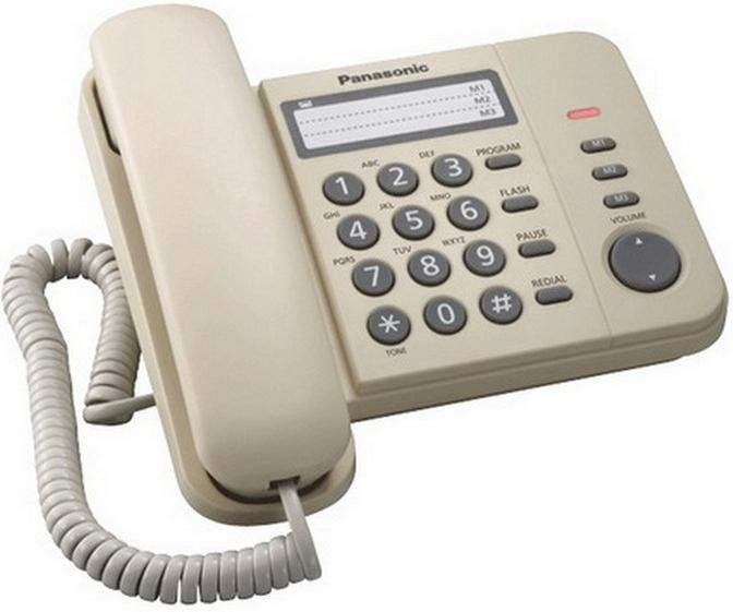 Проводной телефон Panasonic (KX-TS2352 RUJ) White