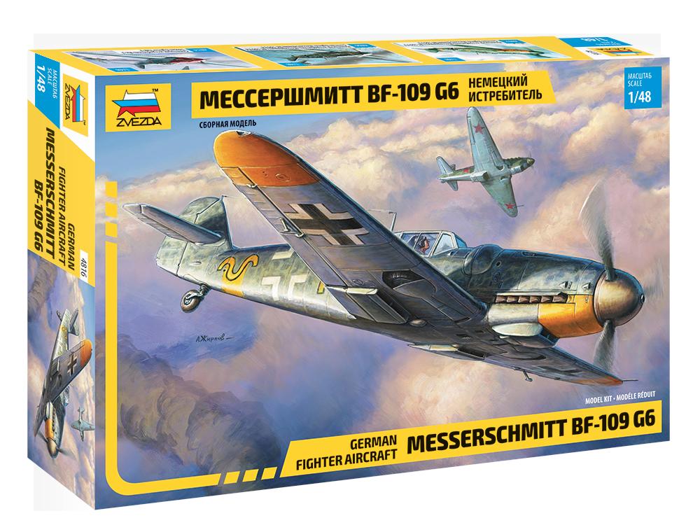 Купить Модель для склеивания ZVEZDA 4816 Самолёт Мессершмитт BF-109 G6, пластик, Для мальчиков и девочек, Россия, Сборные игрушечные модели