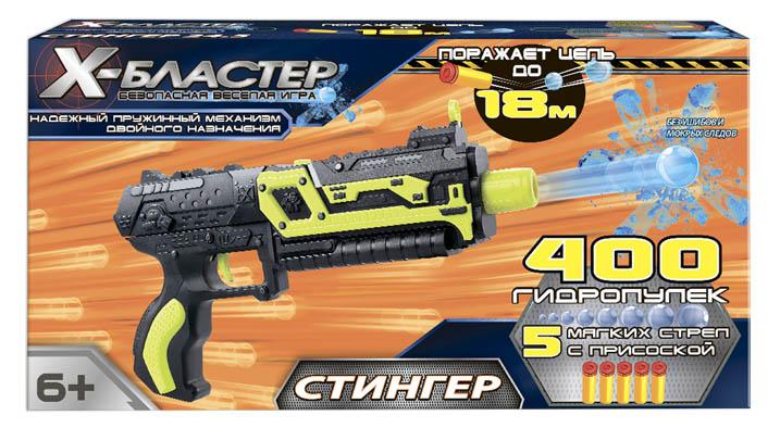 Купить Бластер Х-БЛАСТЕР XH-031A Стингер, пластик, Для мальчиков, Китай, Игрушечное оружие и бластеры