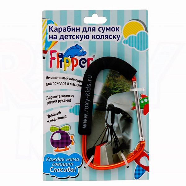 Купить ROXY Карабин-помощник для детских колясок Flipper (цвет: оранжевый) [RCT-100814-O], Roxy-kids, Оранжевый, Китай, Аксессуары для колясок и автокресел