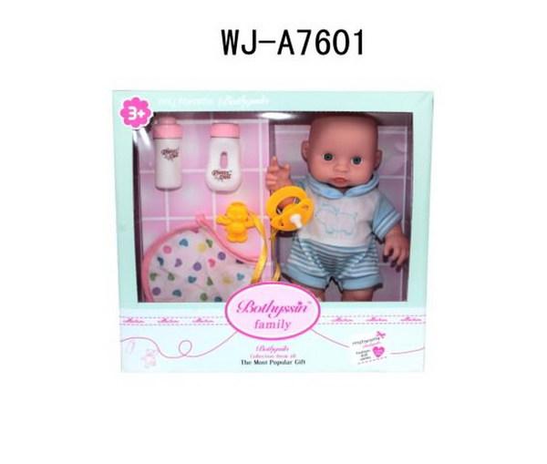 Купить JUNFA TOYS Пупс Bothyssin Family с аксессуарами, 9916-3 [9916-3], Китай, Куклы и пупсы
