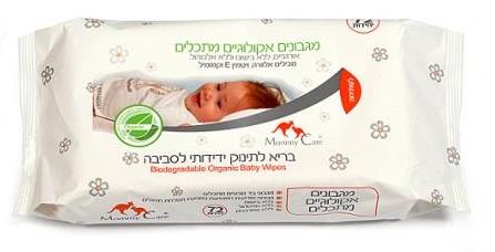 Купить MOMMY CARE Органические детские влажные салфетки Biodegradable Organic Baby Wipes , 72 штуки [1368], Влажные салфетки для малышей