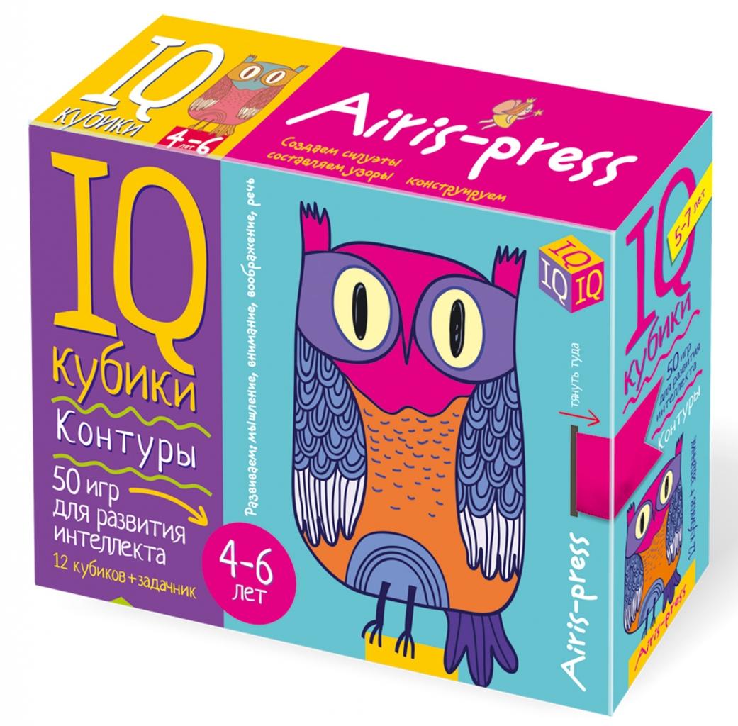 Купить Кубики АЙРИС-ПРЕСС 65244 Контуры. 50 игр для развития интеллекта, пластик, бумага, картон, Для мальчиков и девочек, Россия, Кубики для малышей