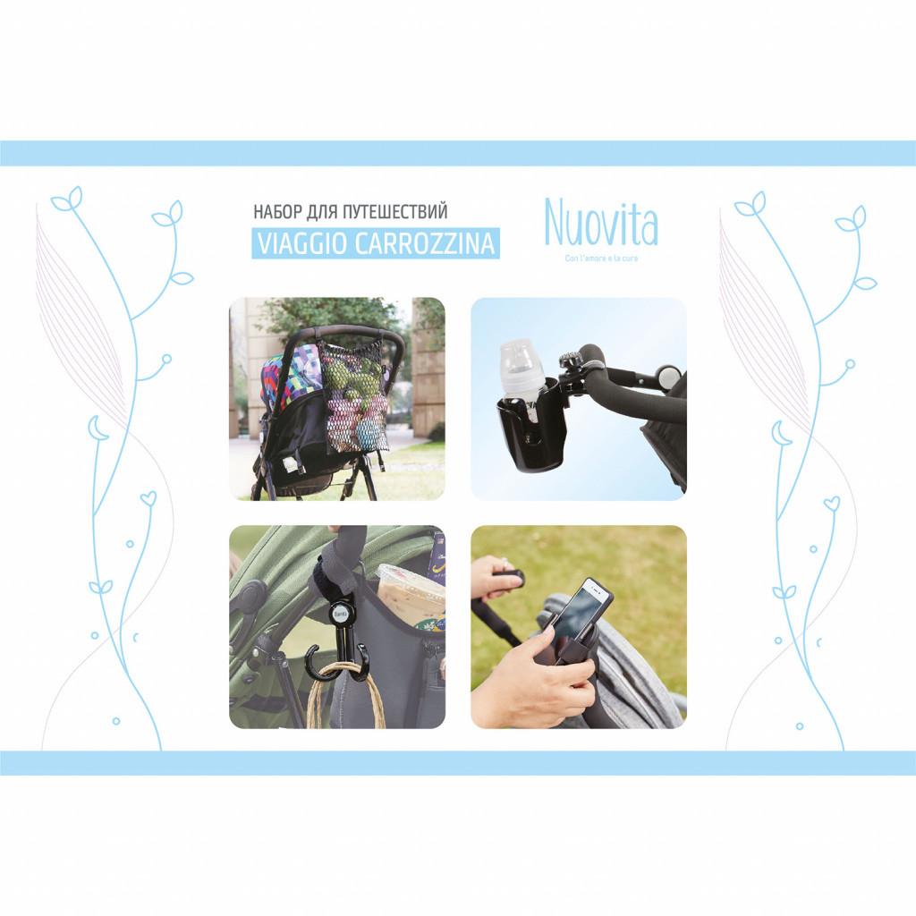 Купить NUOVITA Набор для путешествий на автомобиле Viaggio carrozzina , АБС-пластик, полиэстер, Китай, Аксессуары для колясок и автокресел