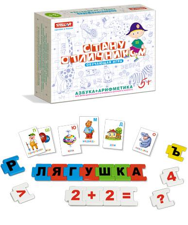 Купить СТЕЛЛАР Настольная игра №23 Стану отличником. Азбука + арифметика [1123], Обучающие материалы и авторские методики для детей