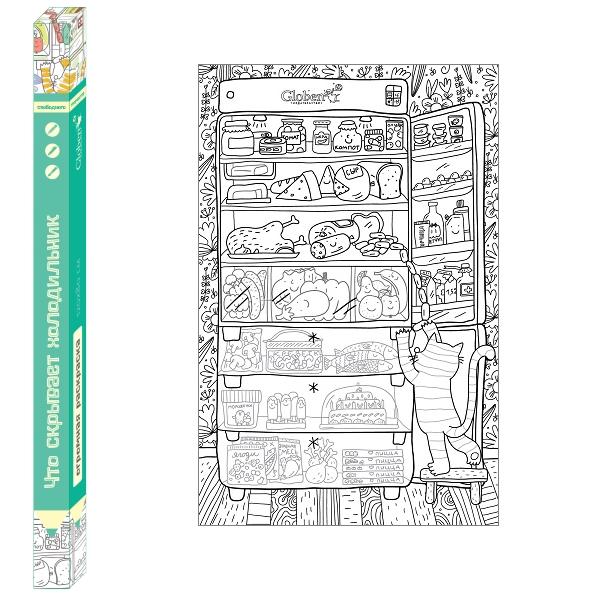 Купить Раскраска-плакат GLOBEN PA067 Что скрывает холодильник 120х80см, Бумага, Для мальчиков и девочек, Россия, Раскраски
