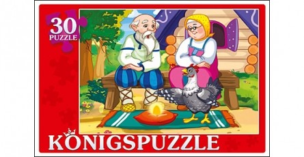 Купить KÖNIGSPUZZLE Пазлы Konigspuzzle. Курочка ряба , 30 элементов [ПК30-5760/РК], Königspuzzle, Картон
