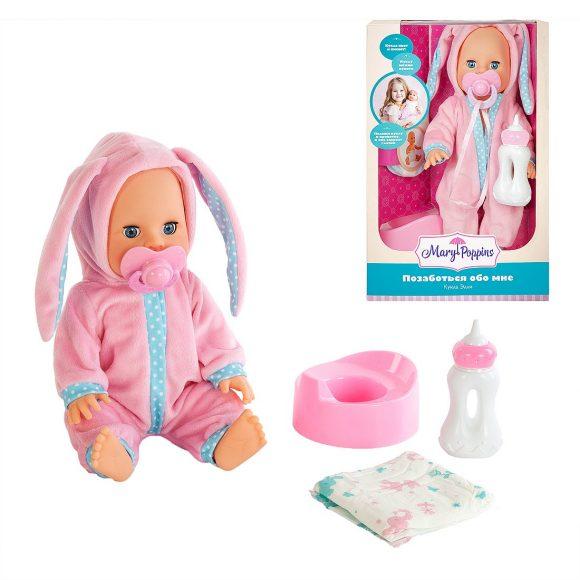Купить MARY POPPINS Кукла Элли Позаботься обо мне , 33 см, Куклы и пупсы