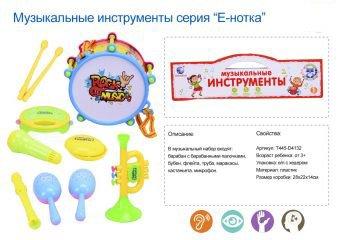 Купить НАША ИГРУШКА Набор музыкальных инструментов, 8 предметов [108E1], пластик, Детские музыкальные инструменты