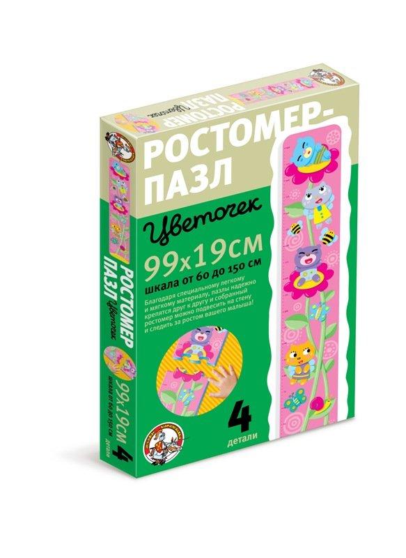 Купить Ростомер ДЕСЯТОЕ КОРОЛЕВСТВО 01320 Цветочек, Десятое королевство, вспененный полипропилен, бумага, Для мальчиков и девочек, Россия, Обучающие материалы и авторские методики для детей