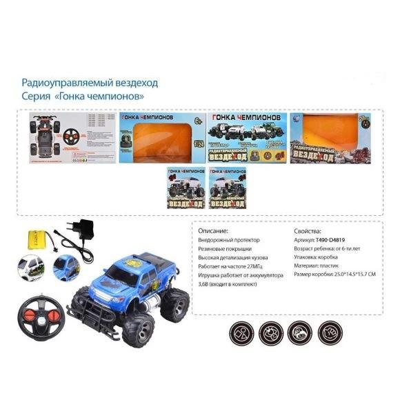 Купить НАША ИГРУШКА Машина на радиоуправлении Граффити [6142R], Наша игрушка, пластмасса, Игрушки на радиоуправлении