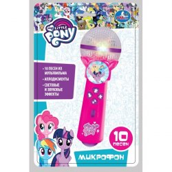 "УМКА Микрофон ""My little pony"", 10 песен [B1252960-R12]"